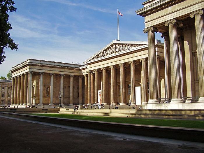 British Museum London England